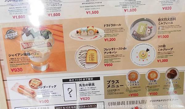 P1430479_副本.jpg