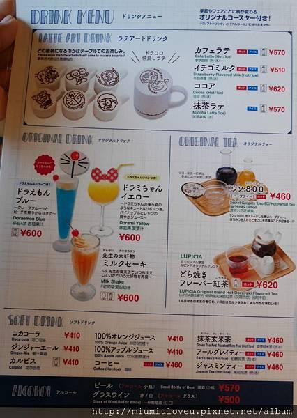 P1430559_副本.jpg