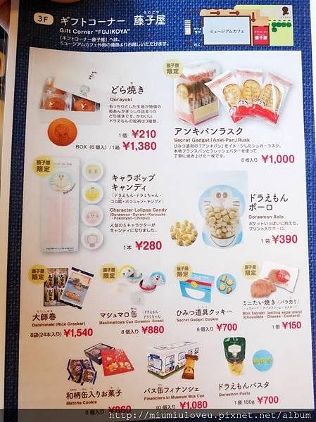 P1430558_副本.jpg