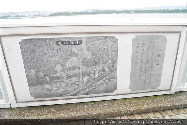 P1460344_副本.jpg