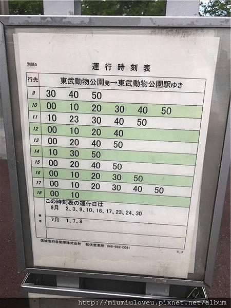 IMG_3674_副本.jpg