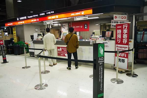 P1490943_副本.jpg