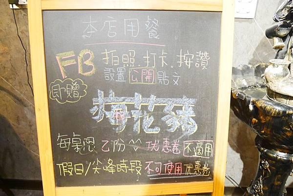 P1500361_副本.jpg