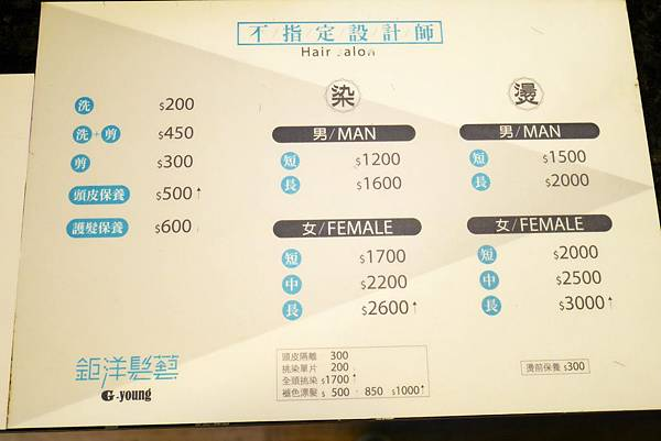 P1540424_副本.jpg