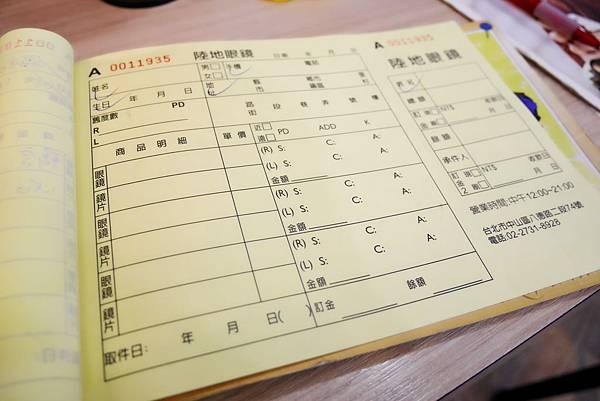 P1570553_副本.jpg