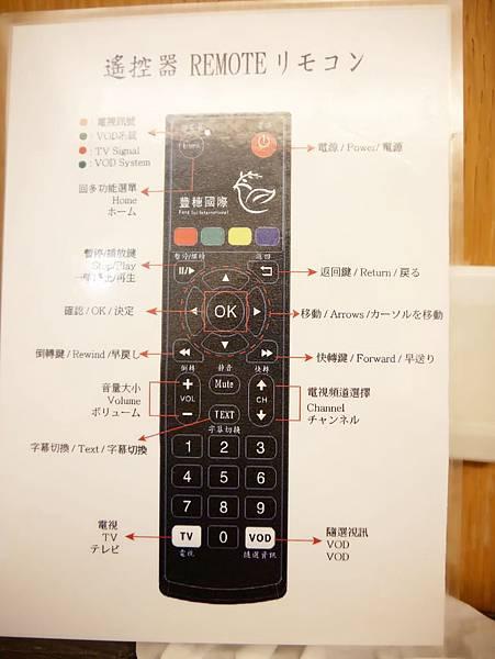 P1000273_副本.jpg