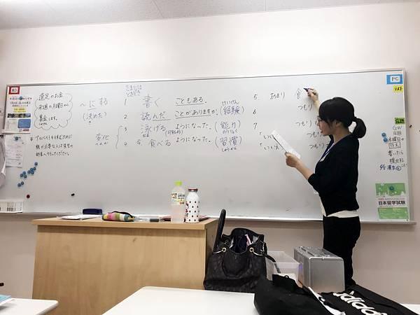 PART1-19亞細亞學友會教學.jpg