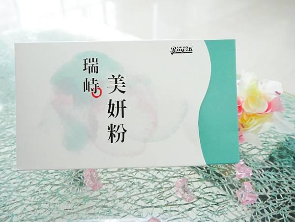 P1130373_副本.jpg