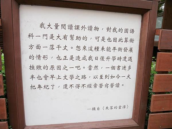 P1190100_副本.jpg