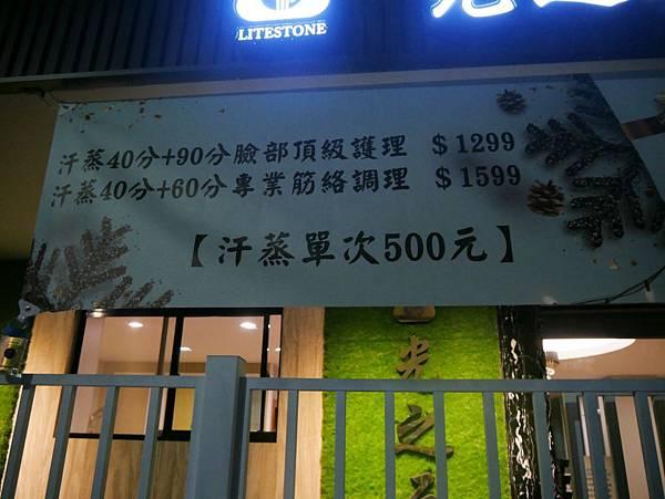 P1370964_副本.jpg