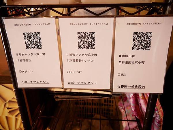P1490629_副本.jpg