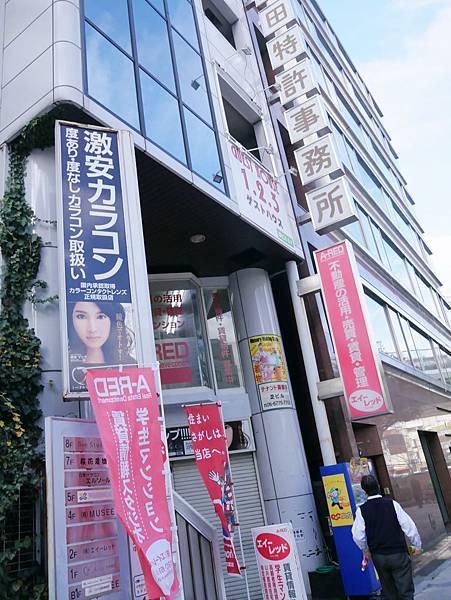 P1480634_副本.jpg