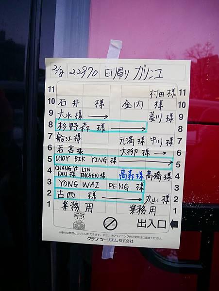 P1530147_副本.jpg