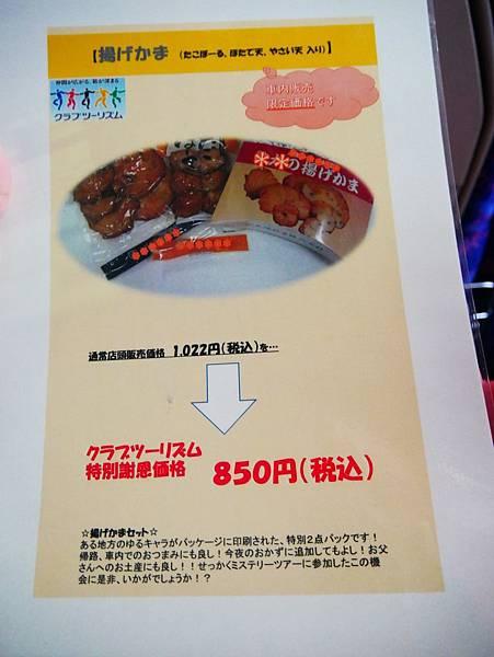 P1530150_副本.jpg