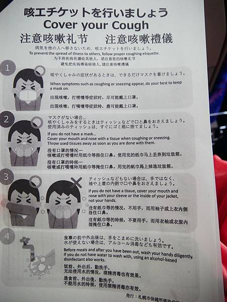 P1530151_副本.jpg