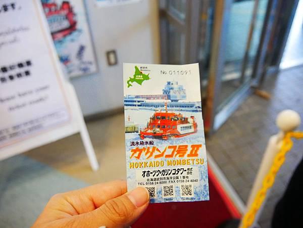 P1530411_副本.jpg