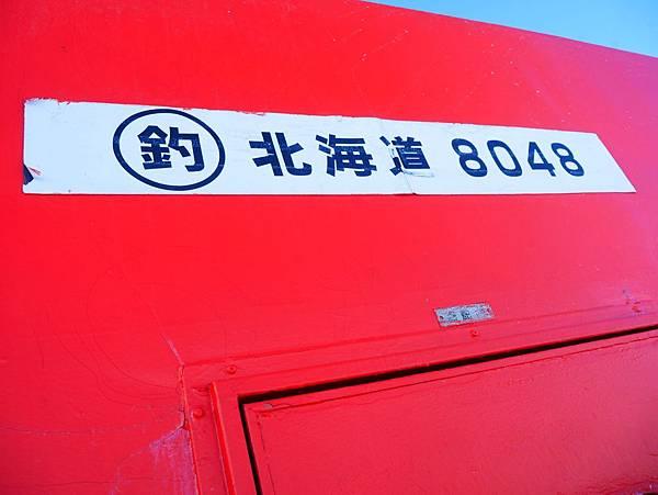 P1530474_副本.jpg