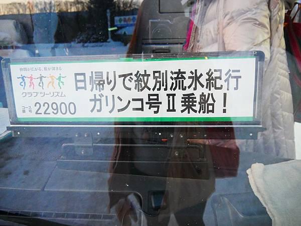 P1530639_副本.jpg