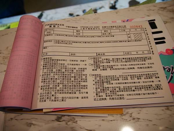 P1550439_副本.jpg