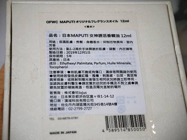 P1570350_副本.jpg