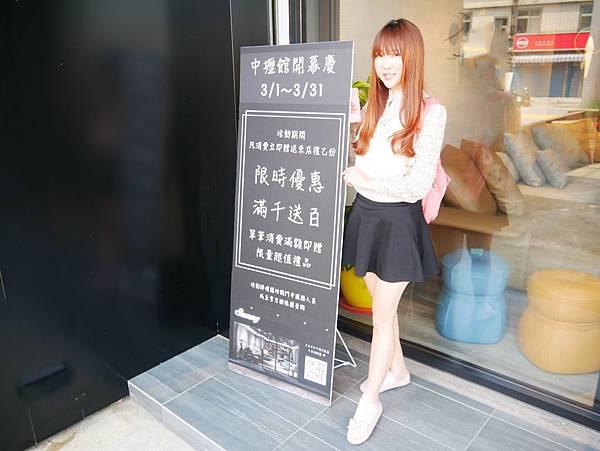 P1600270_副本.jpg