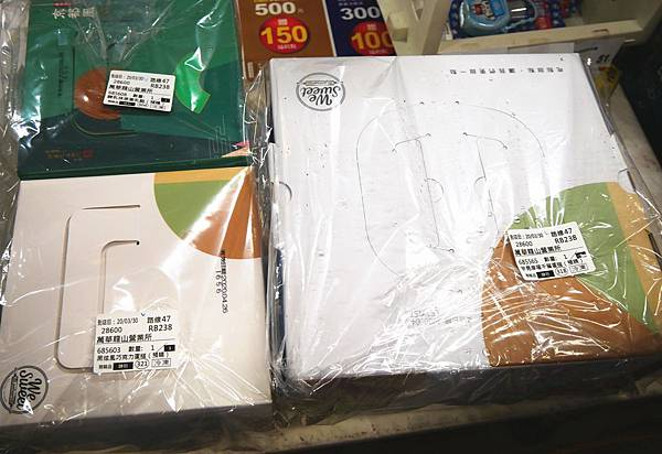 P1620032_副本.jpg