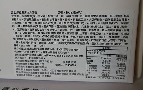 P1620042_副本.jpg