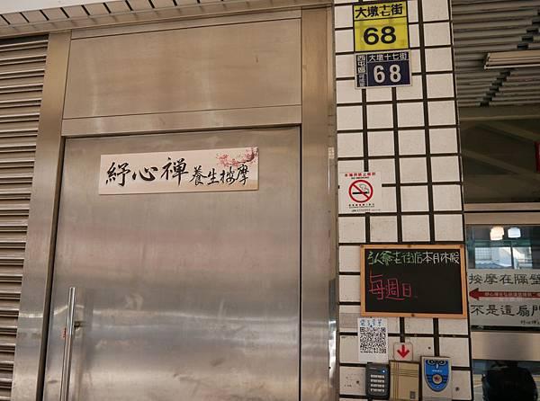 P1630105_副本.jpg