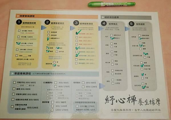 P1630145_副本.jpg