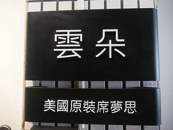P1690631_副本.jpg
