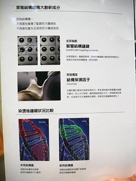 P1720606_副本.jpg