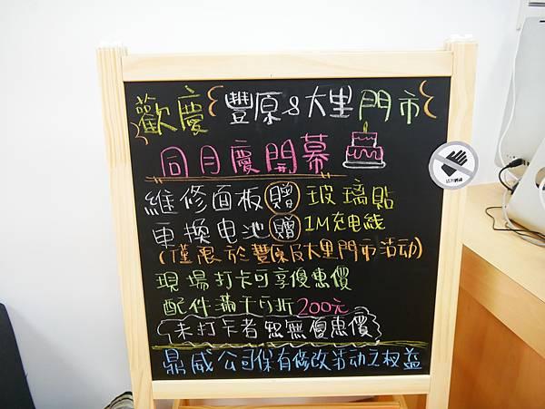 P1740042_副本.jpg