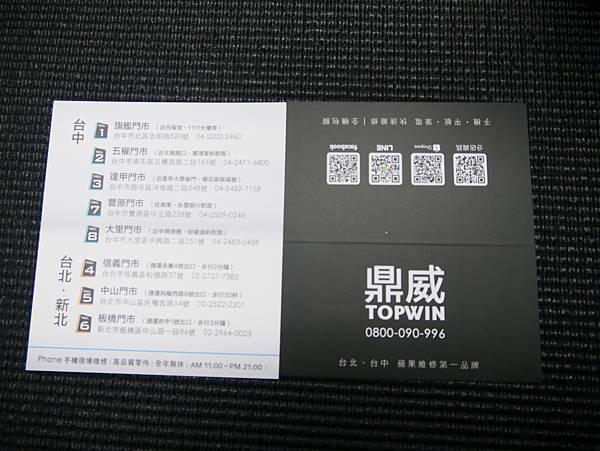 P1740093_副本.jpg