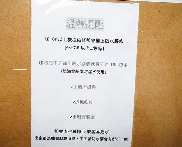 P1740101_副本.jpg