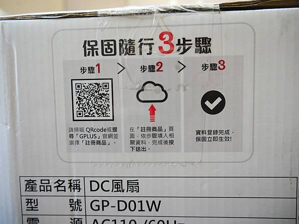 P1740307_副本.jpg