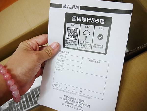 P1740398_副本.jpg