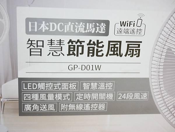 P1740432_副本.jpg