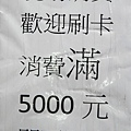 P1750934_副本.jpg