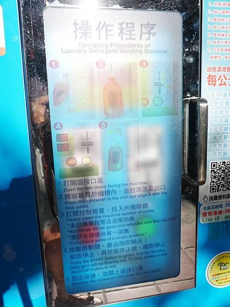 P1760810_副本.jpg