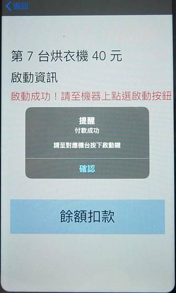 P1770616_副本.jpg