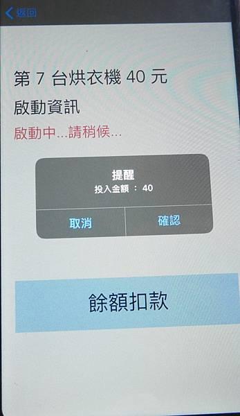 P1770615_副本.jpg