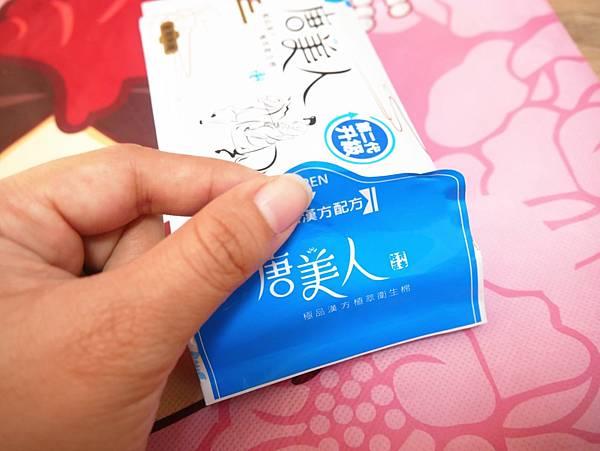 P1770737_副本.jpg