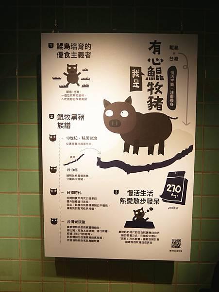 P1780048_副本.jpg