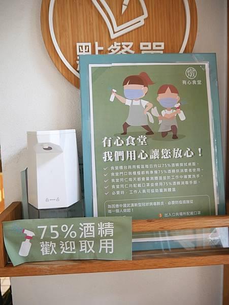 P1780108_副本.jpg