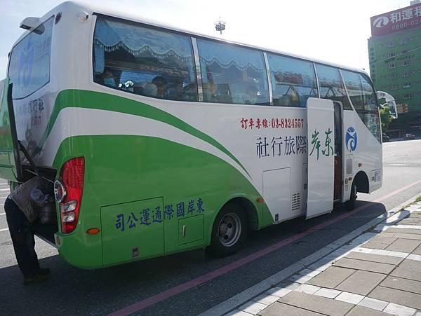 P1780583_副本.jpg
