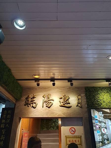 IMG_2754-1_副本.jpg