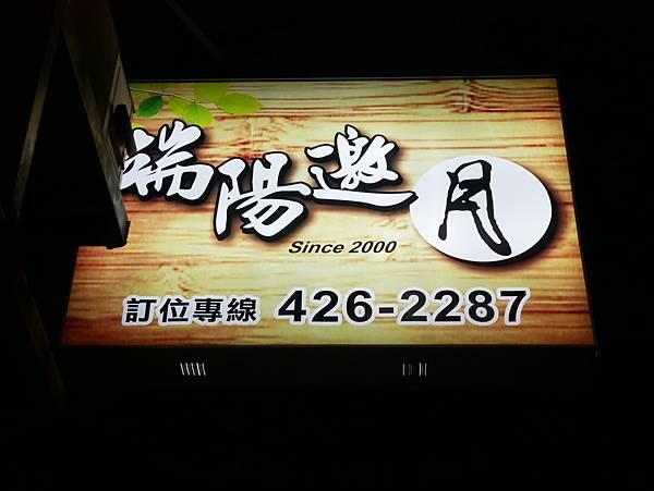 P1790171_副本.jpg