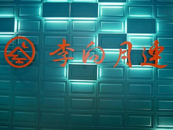 P1790566_副本.jpg