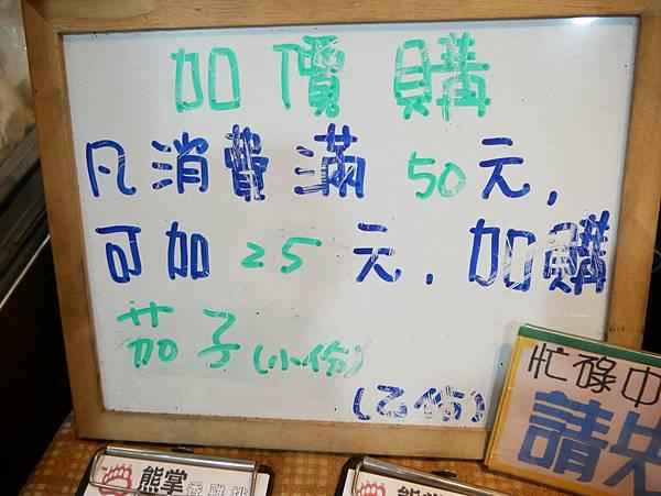P1780160_副本.jpg