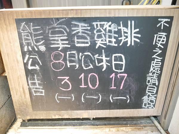 P1780168_副本.jpg